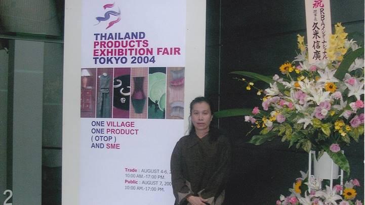 Thailand-product-exhibition-fair-Tokyo-2004