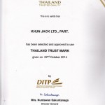 Thailand Trust Mark (TTM)