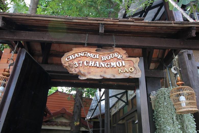 changmoi house.02