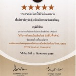 One Tambon One Product 5 Star of Thailand Award