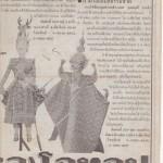 Economic Newspaper Headlines